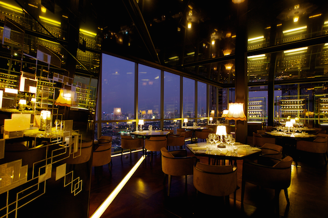 Sofitel So - Rooftop Bar - Park Society Restaurant